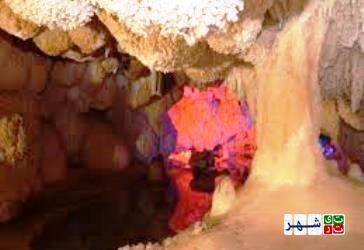 غار نخجیر استان مرکزی تا اطلاع ثانوی تعطیل است