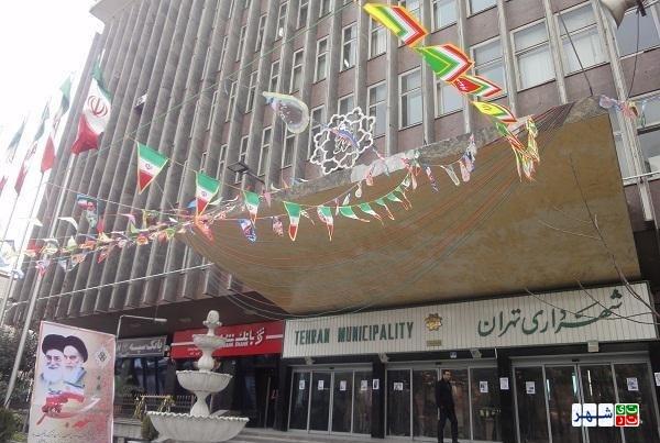 حکم نجفی برای قالیباف/ شهرداران 6 منطقه تهران تغییر کردند