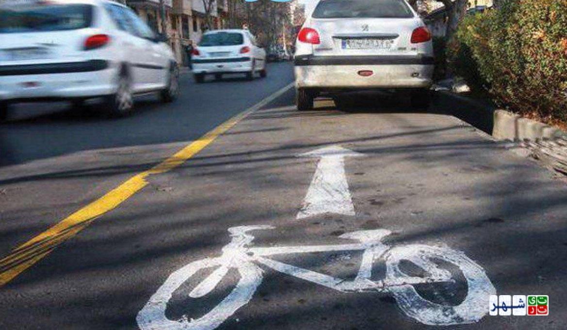 کمبود جای پارک با ایجاد خطوط دوچرخه سواری چند برابر می شود