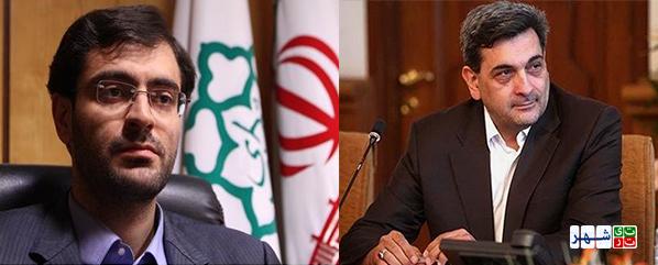 ورود دومین مدیر اخراجی دولت در شهرداری تهران/ جاوید رفت، حناچی آمد!