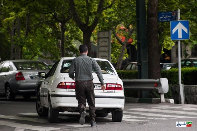Image result for مسدود کردن پلاک برای طرح ترافیک