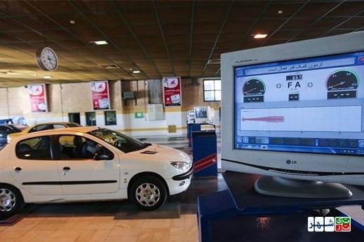 خدمات رسانی مراکز معاینه فنی خودرو شهر تهران در عید مبعث
