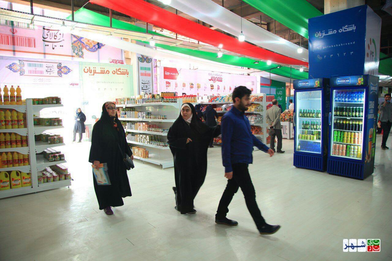 درآمد پایدار شهروند، راهکار اقتصادی موثر برای کمک به شهرداری تهران/  زیان دهی، پیامد تعلل شهرداری در تغییر مدل اقتصادی فروشگاه شهروند