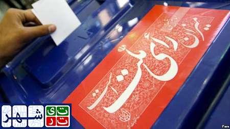 انحلال 8 شورای اسلامی شهرها دستاورد جدید اصلاحات در دوره پنجم!