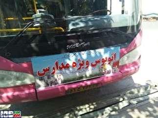 گام نخست شرکت واحد اتوبوسرانی برای راه اندازی اتوبوس مدارس در پایتخت/ راه اندازی 22 خط ویژه اتوبوس مدارس در تهران