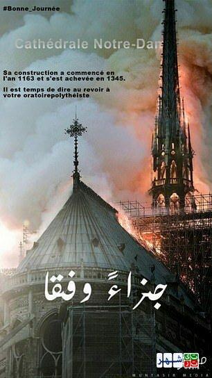 شادی داعش ازسوختن کلیسای نوتردام