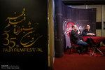 گزارش تصویری روز سوم جشنواره